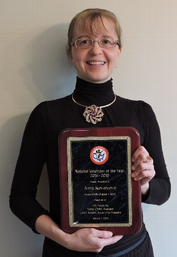 Anna Kovalyova - USA Dance National Volunteer of the Year 2014/2015